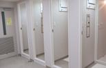 Shower & Laundry Room